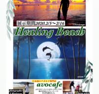 Healing beach