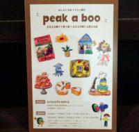 peak a boo